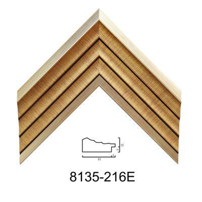 金色渐层型宽线条 画框相框线条批发 广州厂家诚招代理加盟
