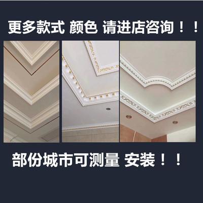 PU阴角线条 墙角线条PU装饰线条 PU弧线PU软线