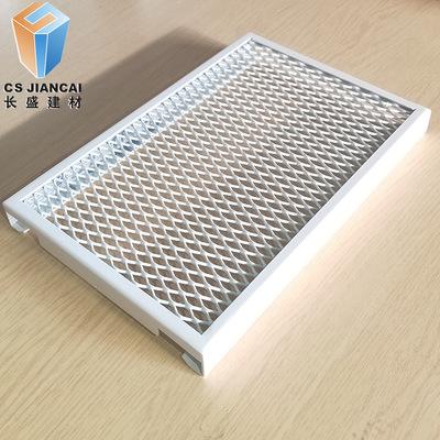 长盛建材生产厂家直销拉网铝单板异形外墙网格金属拉网铝单板幕墙
