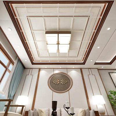 集成吊顶450*450定制烤漆铝扣板新款客厅铝天花浮雕压纹天花板