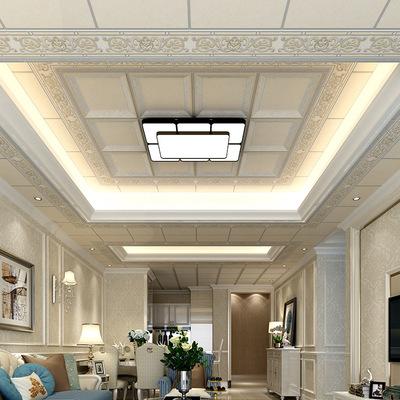 宛如初见 中式木纹铝扣板天花吊顶材料 客厅集成吊顶450铝单板