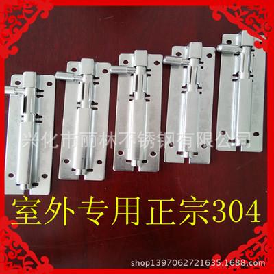 厂家专业生产小方3寸 4寸 5寸 6寸 201,304不锈钢插销