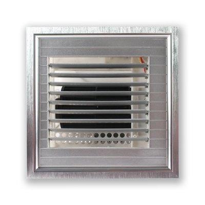 集成吊顶铝扣板吸顶转叶电风扇300*300无线遥控