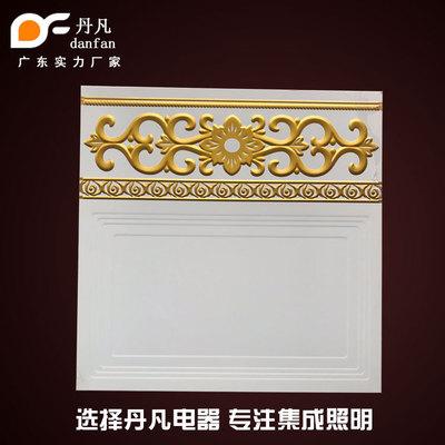 工厂现货热销客厅二级集成吊顶 新欧式铝天花板 450*450铝扣板