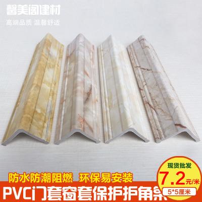 PVC护角线阳角线墙角保护线免打孔线条防撞阳角线墙窗户包边线条