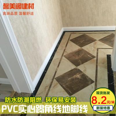 踢角线地脚线贴脚线室内墙面地板地角线卧室墙角踢角线瓷砖保护线