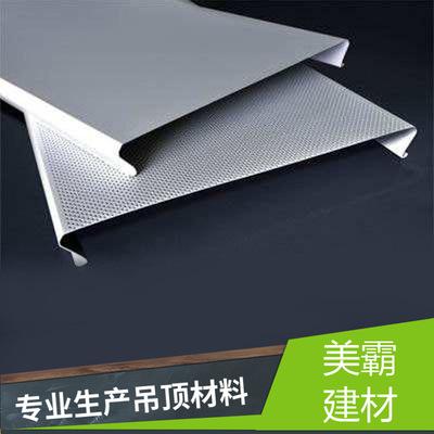 定制 铝合金条形扣板 金属建材扣板吊顶 集成装饰吊顶铝条扣天花