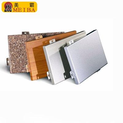 铝幕墙加工 装饰铝单板吊顶 0.8厚铝单板 氟碳铝单板 木纹铝单板