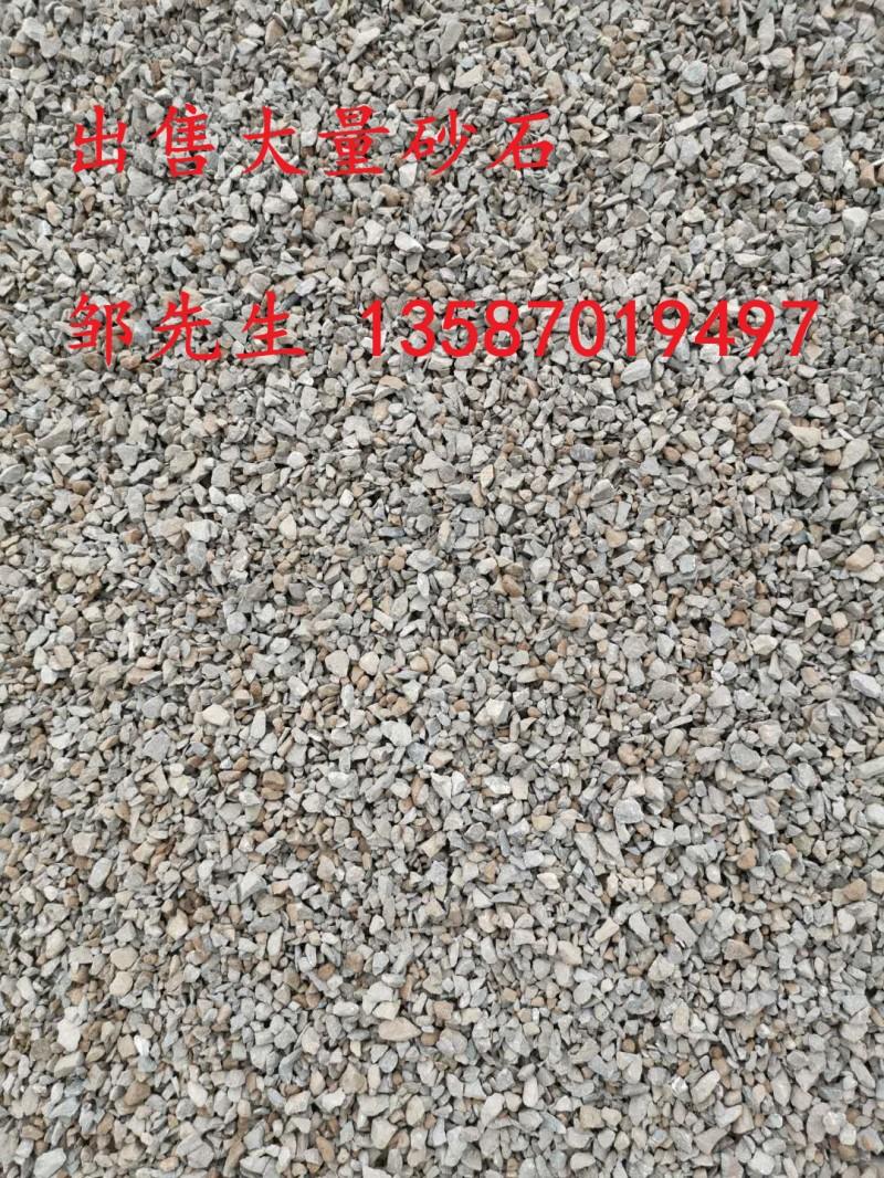 出售大量砂石