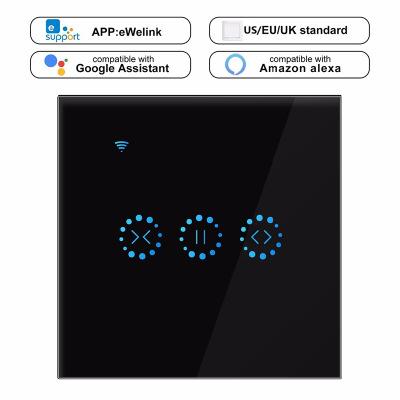 跨境电商热销WIFI智能窗帘开关 遥控触摸窗帘开关 alexa语音控制