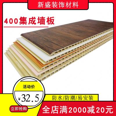 工厂批发竹木纤维集成墙板 全屋整装快装墙板 装饰线板护墙板建材