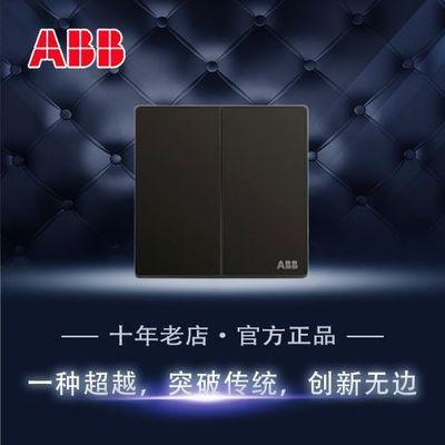 ABB开关插座轩致直板系列二位单控开关 16AX, 星空黑