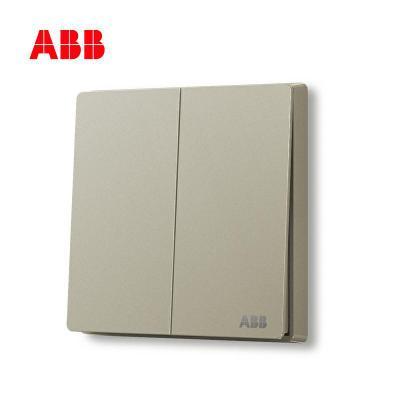 ABB开关插座轩致直板系列二位单控开关16AX香槟银色双联单控双开