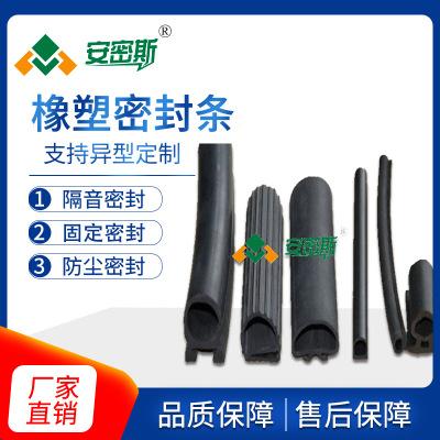 供应硅胶密封条 橡胶密封条 橡塑胶条 异型可来图来样定做