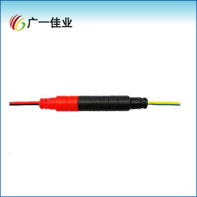 供应电器DC插头 医疗设备DC插头 保健器材DC插头 防水插头