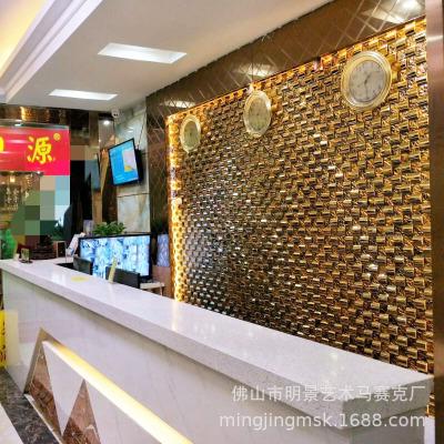 拱形不锈钢立体金色玻璃马赛克瓷砖电视背景墙装修材料KTV