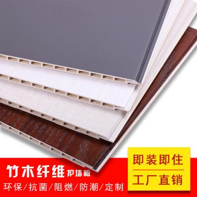 供应全屋整装竹木纤维墙面装饰板 300mm木塑集成墙板 浮雕护墙板