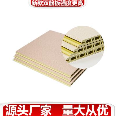 明居乐厂家供应集成墙板 护墙板竹木纤维板 墙面板批发