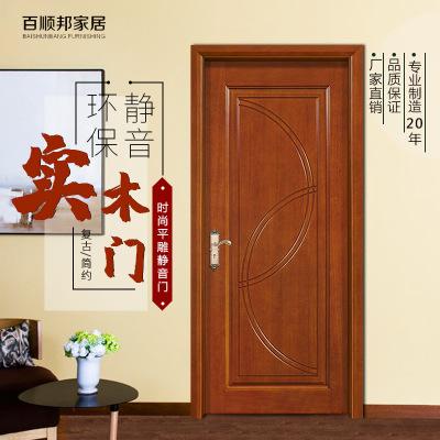 厂家直销实木复合门室内环保房间门烤漆门整套门定制 实木复合门