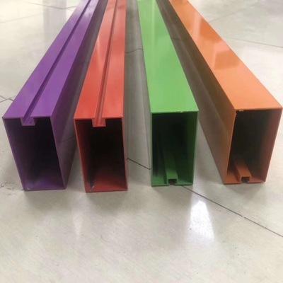 天花方管铝天花管厂家直营最流行木纹铝合金方管铝方通装饰铝型材
