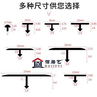 T型条铝合金T条柜门压条丁字瓷砖卡条铝t字条木地板扣条装饰线条