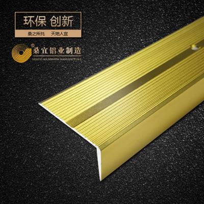 铝合金瓷砖木地板阳角线收边条圆弧转角收口条护角线抛光金色