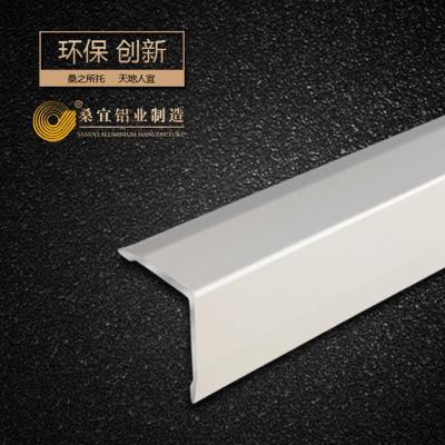 【厂家直销】墙角铝护角铝合金阳角线收边条转角收口条护角线