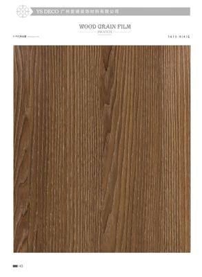 韩国原装进口】PVC包覆/吸塑膜 木纹装饰冷/热贴膜北欧ins中式