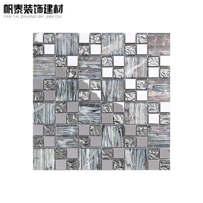 不锈钢马赛克背景墙 玻璃马赛克电视背景墙厂价批发