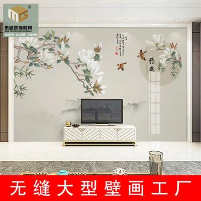 新中式手绘玉兰花鸟电视背景墙壁纸玉堂富贵雅趣壁画影视墙3d5d8d