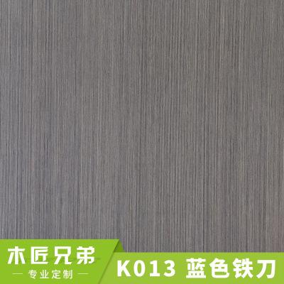 免漆木饰面板装饰板木皮贴面板科定KD板 UV板酒店装饰板定制