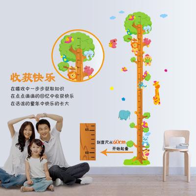 儿童房装饰品卡通壁纸公司礼品定制墙贴7178长颈鹿量身高贴画包邮