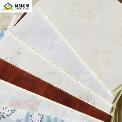 厂家直销优创名家集成墙板 家装工程室内快装装饰材料 护墙扣板