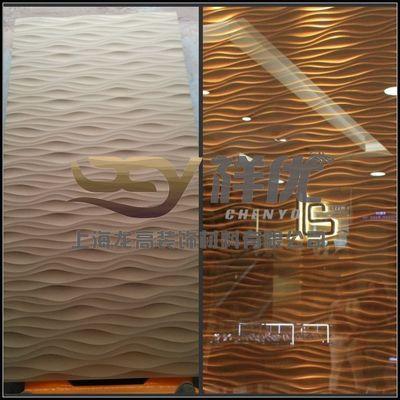 波浪背景板/专卖店装饰板/特价优惠/KTV背景墙/波浪板 大波浪板3
