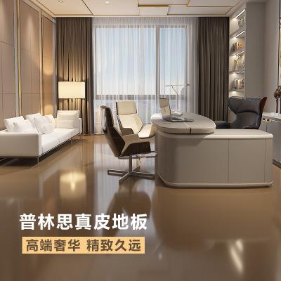 普林思真皮地板 高档地板 奢侈别墅地板 牛皮地板 弹性静音地板