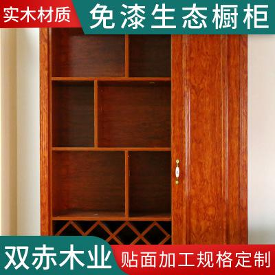 简易橱柜定制进口马六甲书房橱柜 厨房厨柜木质酒柜 家用整体橱柜