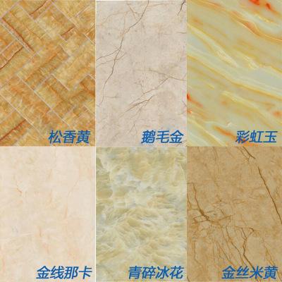 厂家供应超强高清UV板 背景墙3D高光现代简约UV晶体板