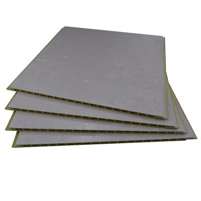 厂家直销300竹木纤维板集成墙板电视背景墙环保防水防潮装饰板