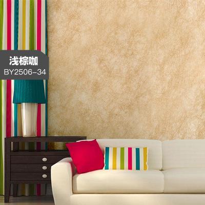 蚕丝墙布 素色 无缝壁布现代简约卧室墙纸高档温馨客厅背景墙壁纸
