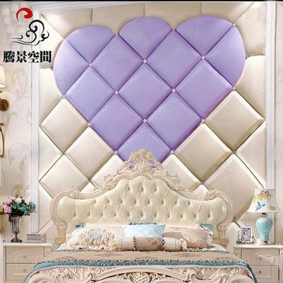 欧式心形卧室床头软包背景墙装饰材料客餐厅电视硬包现代皮革自粘