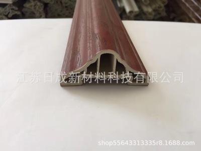 海鲸王子纳米石木集成墙板