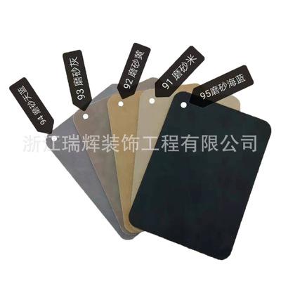厂家直销定制护墙板电视背景墙pvc皮雕软包装饰板磨砂面