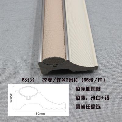 皮雕软包装饰线条8公分网格配套边框PS发泡背景墙装饰线
