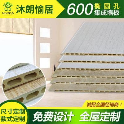 直销PUR热熔胶竹木纤维集成墙板 学校公寓环保快装集成墙面
