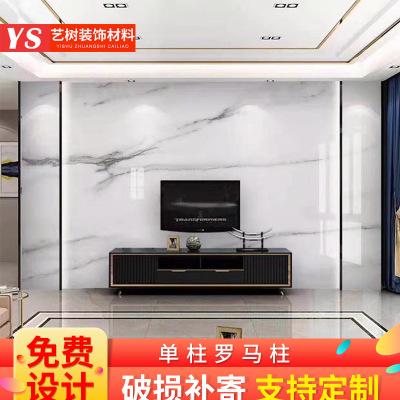 电视背景墙瓷砖客厅黑白灰系列大理石整体岗石边框装饰造型板