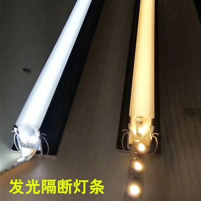 集成吊顶天花边角铝边角线 发光隔断灯条 发光腰线平面灯槽