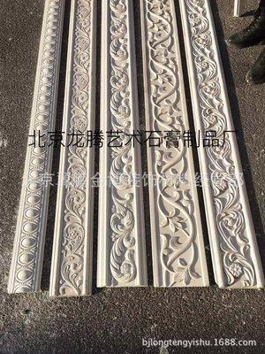 厂家直销石膏线石膏背景墙石膏文化砖花线角线
