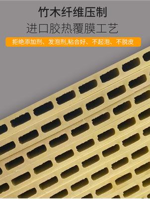深圳厂家直销竹木纤维集成墙板集成墙板护墙板批发装修墙板