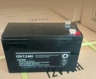 门禁后备电源/12V7AH蓄电池/UPS蓄电池/门禁配套蓄电池