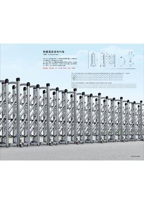 昆山伸缩门厂家常熟自动门快速门铝合金电动门太仓电动门厂家